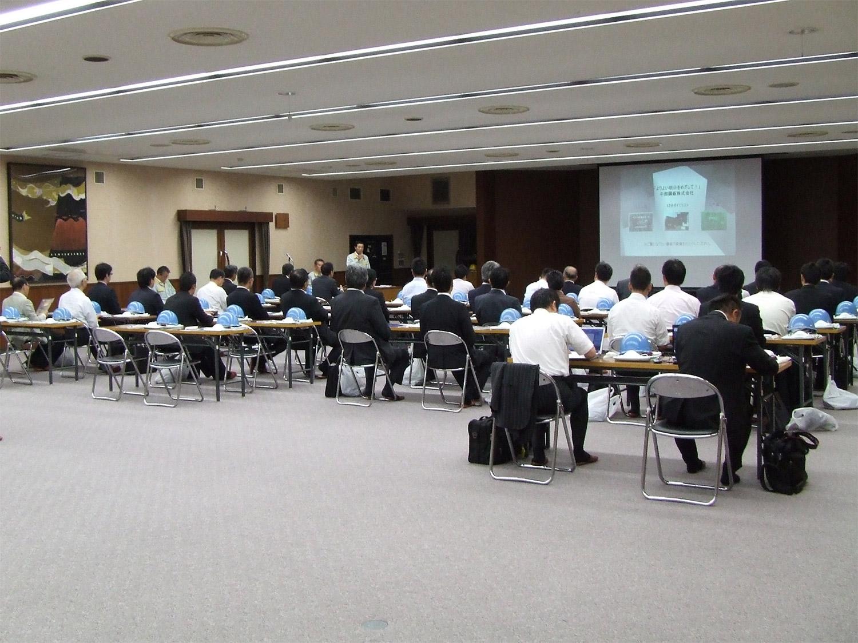 名古屋商工会議所金属部会の視察会開催