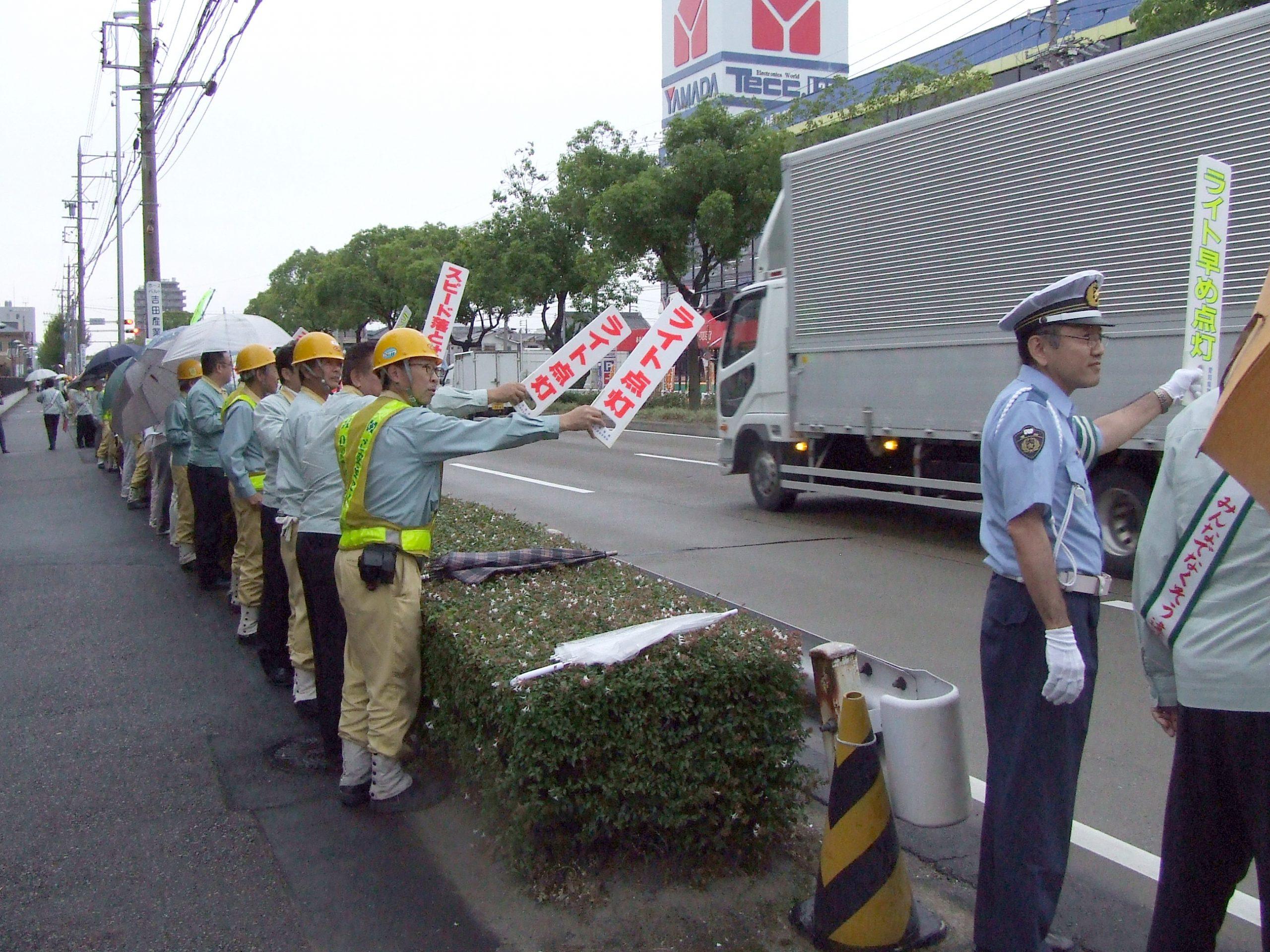 交通街頭キャンペーンの実施