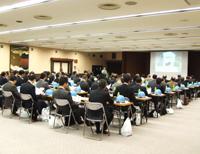 名古屋商工会議所会員様の工場見学会開催