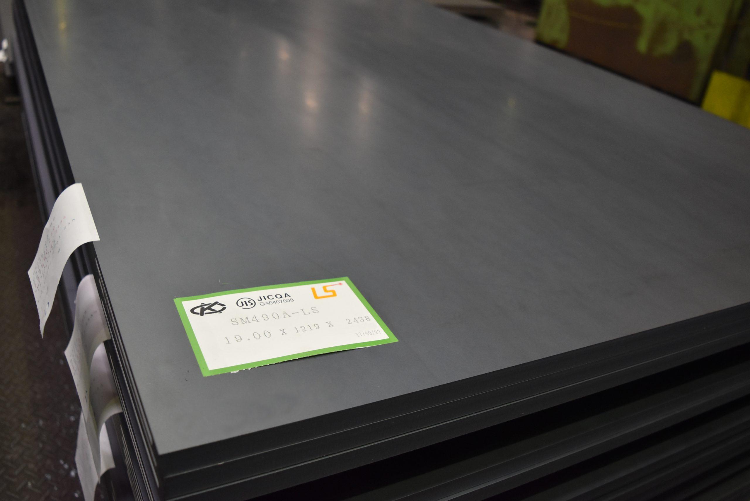 SM490Aレーザ切断用鋼板販売開始