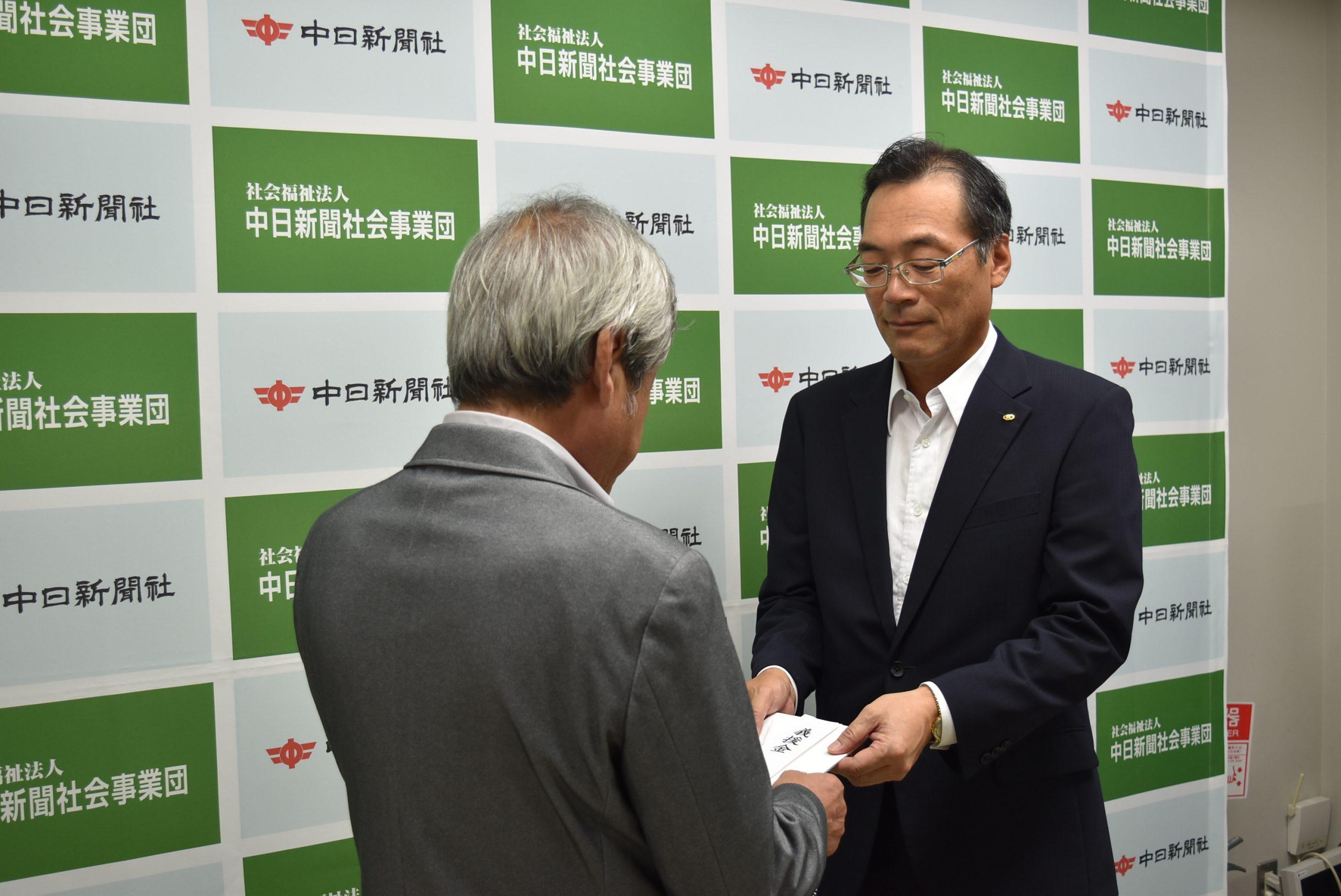 九州北部豪雨被災者への義援金の寄託について