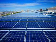 太陽光発電の開始